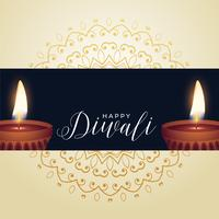 happy diwali festival greeting background