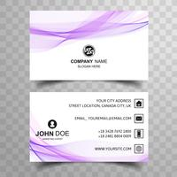 Abstract creative colorful wave buisness card template
