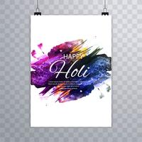Holi brochure colorful of template for Holi celebration backgrou