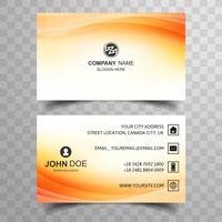 Abstract business card template with colorful wave design