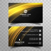 Abstract business card template with shiny wave design