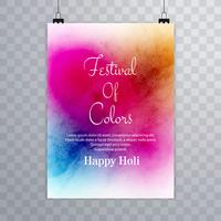 Carte colorée belle célébration indienne holi carte brochure