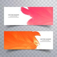 Abstract colorful watercolor header design