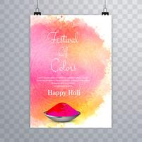 Colorful happy holi brochure design
