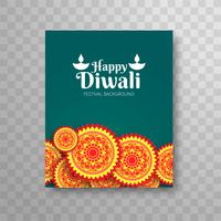 Conception de brochure moderne belle belle coloré Diwali