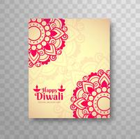 Modern beautiful colorful diwali brochure design