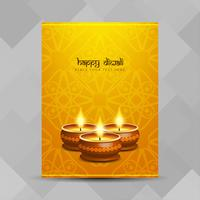 Abstract Happy Diwali religious brochure design template