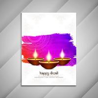 Abstract Happy Diwali brochure design