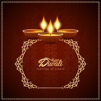 Abstrait artistique joyeux Diwali décoratif