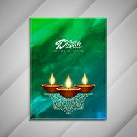 Abstract Happy Diwali brochure design vector
