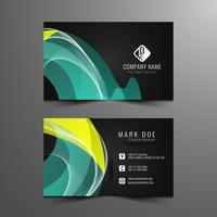 Abstract colorful wavy business card template