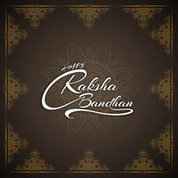 Abstract Happy Raksha bandhan stylish text design background