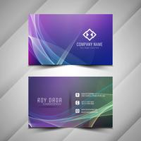 Abstract modern colorful wavy business card template