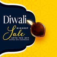 modèle de conception de bannière moderne vente diwali