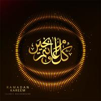 Beautiful ramadan kareem shiny background