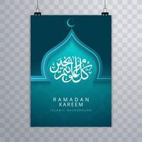 Abstract beautiful Ramadan kareem brochure vector