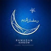 Ramadan kareem greeting card with moon background