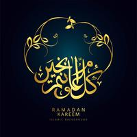Arabic Islamic calligraphy golden text Ramadan Kareem vector