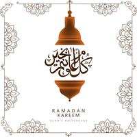 Lantern Ramadan Kareem holiday celebration card background