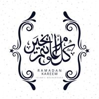 Arabic Islamic calligraphy text Ramadan Kareem vector