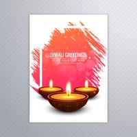 Trevlig broschyr för diwali mall färgglada diwali