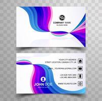 Visitenkarten-Schablonendesign der abstrakten stilvollen Welle buntes