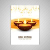 Mooie Happy diwali kleurrijke brochure sjabloonontwerp