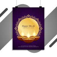 Abstract beautiful Happy Diwali flyer template