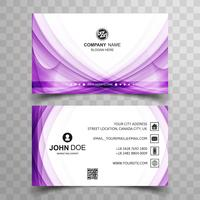 Abstract stylish wave colorful business card template design vector