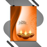 Astratto bella felice Diwali flyer design