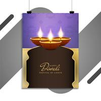 Abstract Happy Diwali elegant religious flyer design vector