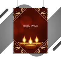 Abstract Happy Diwali elegant religious flyer design