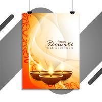 Abstraktes glückliches elegantes religiöses Fliegerdesign Diwali