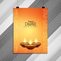 Abstrait beau design de brochure Happy Diwali