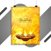 Abstract Happy Diwali festival flyer template