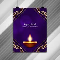 Abstract Happy Diwali stylish brochure template