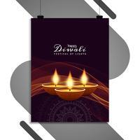 Abstrakt Glad Diwali religiös flyersmall