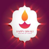 schöne Diwali Diya glühenden Rahmenhintergrund
