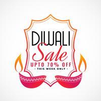 bannière de vente joyeux diwali avec diya décoratif