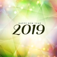 Fond de voeux de bonne année 2019