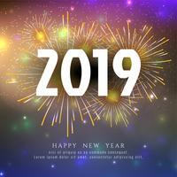 Bonne année 2019 fond élégant