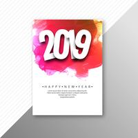 2019 text brochure celebration template background