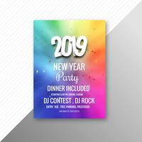 2019 new year party  brochure celebration template