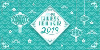 Happy Chinese New Year 2019 Banner Background.  Vector Illustration
