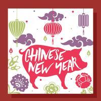 Kinesiskt nyårspig Vector Design
