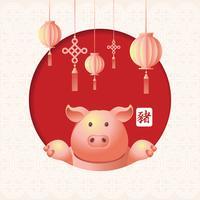 Kinesiskt nytt år 3 Dimension Söt pigstil. År av grisen