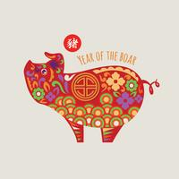 2019 Chinese New Year Pig com elemento Floral