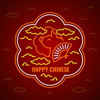 Chinesisches Neujahrsschwein