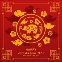 Chinese Happy New Year 2019 Vector