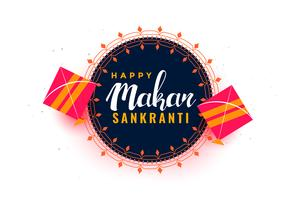 makar sankranti decorative background with colorful kites